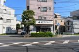 東京ノアレザン 井土ヶ谷販売所
