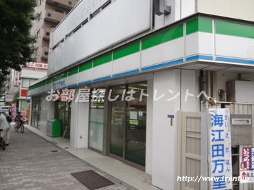 ファミリーマート 新宿住吉町店の画像2