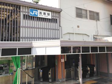 JR阪和線「浅香」駅の画像1