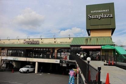 SUPERMARKET Sunplaza(スーパーマーケットサンプラザ) 島泉店の画像1