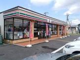 セブンイレブン 草加谷塚バイパス店
