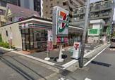 セブンイレブン 草加氷川町西店