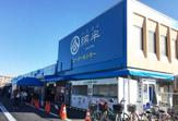 綿半スーパーセンター東村山店