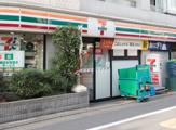 セブンイレブン 目黒柳通り店