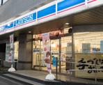 ローソン 目黒大鳥神社前店
