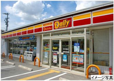 デイリーヤマザキ 奈良中央市場前店の画像1