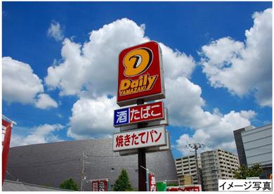 デイリーヤマザキ 奈良中央市場前店の画像3