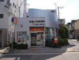 宝塚小林郵便局