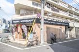 大型コインランドリー モアナ ランドロマット 千歳烏山・芦花公園店