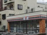 セブン-イレブン 渋谷鶯谷町店
