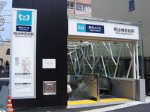 明治神宮前(原宿)駅