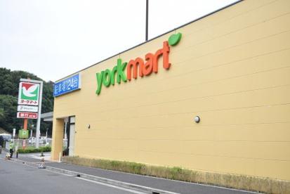 ヨークマート戸塚深谷町店の画像1