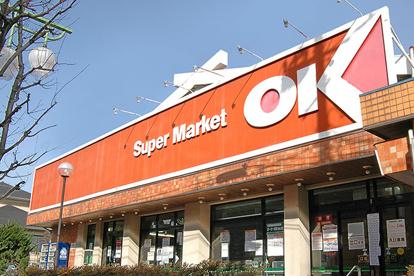 OK(オーケー) 鷺宮店の画像1