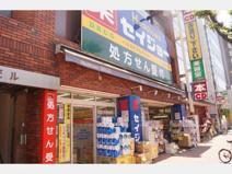 セイジョー 雪谷大塚店