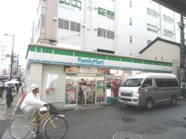 ファミリーマート 大宮大門町一丁目店の画像1