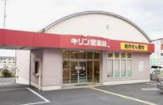 キリン堂 桂病院前店の画像1