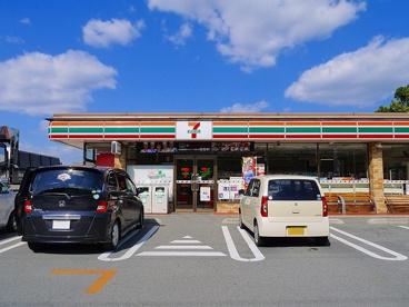 セブンイレブン 天理インター店の画像2