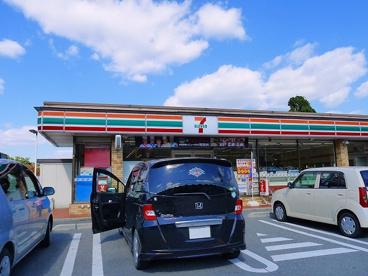 セブンイレブン 天理インター店の画像4