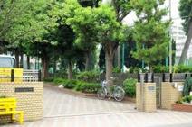 横浜市立根岸小学校