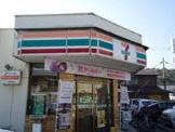 セブンイレブン 高砂曽根町店