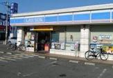 ローソン 持子二丁目店
