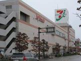 イトーヨーカドー 加古川店