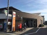 播磨本荘郵便局