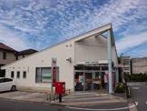 三木青山郵便局