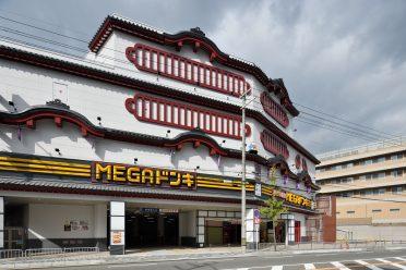 ドン・キホーテ京都山科店の画像1