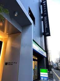 ファミリーマート 変なホテル東京浅草田原町店の画像5