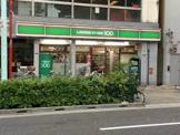 ローソンストア100 LS台東寿三丁目店