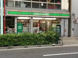 ローソンストア100 LS台東寿三丁目店の画像1