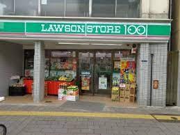 ローソンストア100 LS台東寿三丁目店の画像2