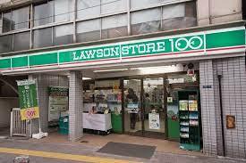 ローソンストア100 LS台東寿三丁目店の画像3