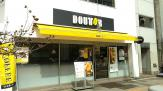 ドトールコーヒーショップ 上野浅草通り店