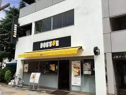 ドトールコーヒーショップ 上野浅草通り店の画像2