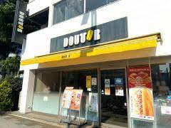 ドトールコーヒーショップ 上野浅草通り店の画像3