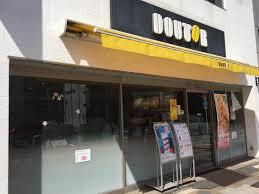 ドトールコーヒーショップ 上野浅草通り店の画像4