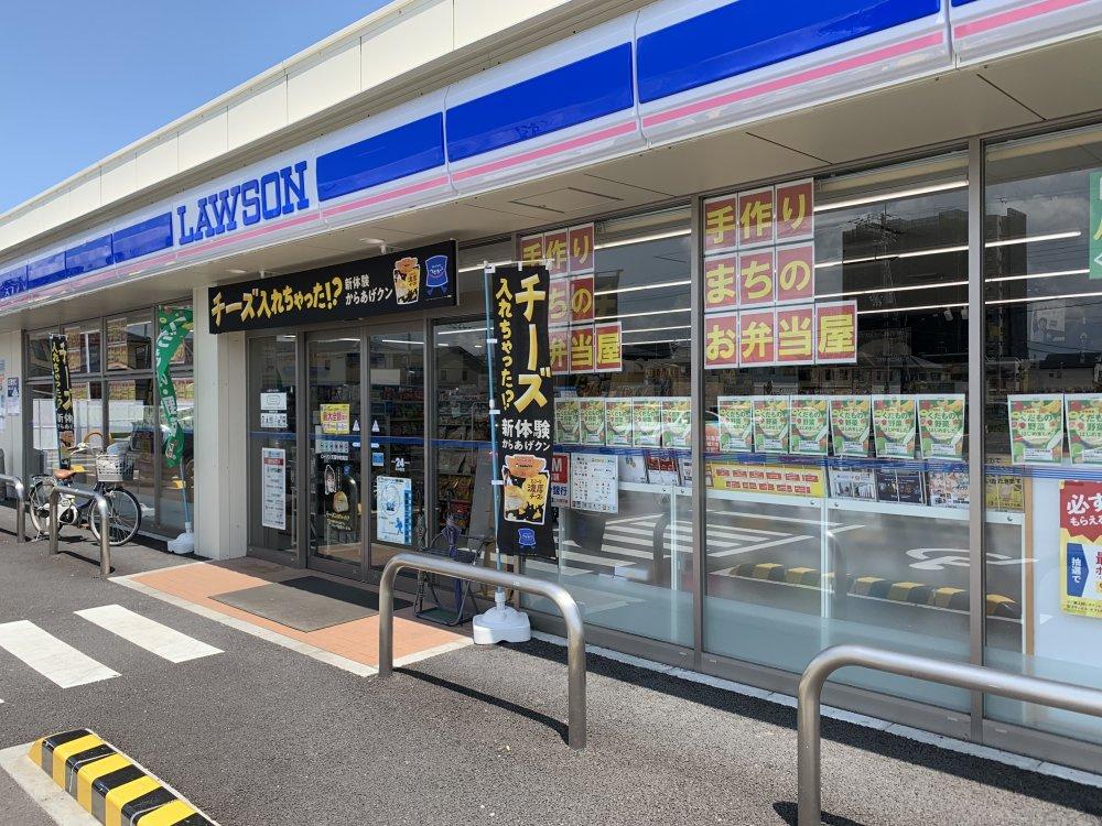 ローソン 天理中町店の画像