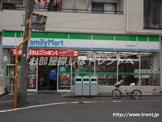 ファミリーマート 市谷台町店