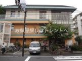 富久町児童館