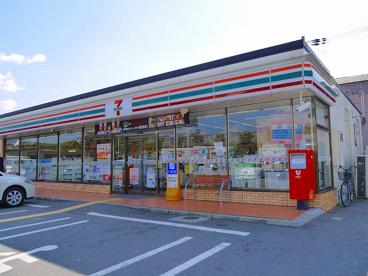 セブンイレブン 天理インター南店の画像1