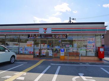 セブンイレブン 天理インター南店の画像2