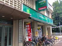 maruetsu(マルエツ) プチ 吉祥寺店