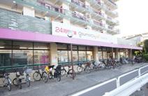 グルメシティ武蔵境店