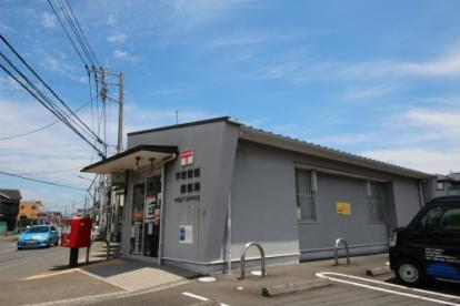 平塚市徳延郵便局の画像1