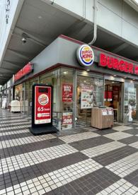 バーガーキング 大崎店の画像1