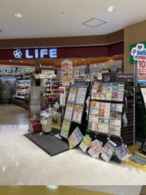 ライフ 大崎ニューシティ店の画像1