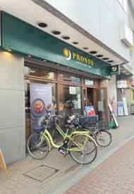 PRONTO 五反田西口店の画像1