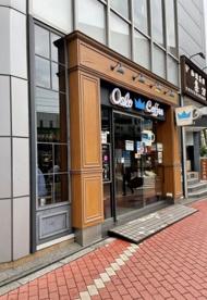 OSLO COFFEE(オスロ コーヒー) 五反田駅前店の画像1
